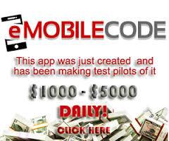emobile code1